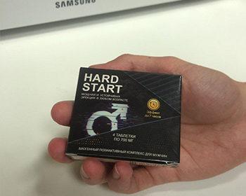 Внешний вид капсул hardstart в руке