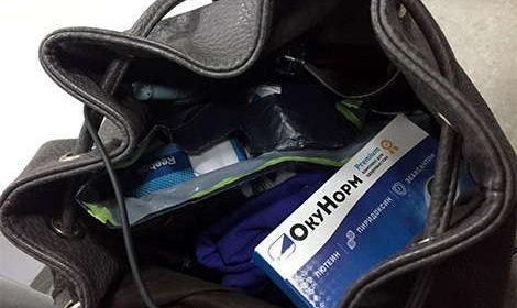 Лекарство Окунорм для зрения в сумке