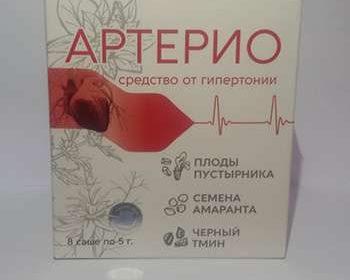 Упаковка лекарства для чистки сосудов Артерио