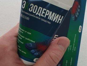 Внешний вид крема Экзодермин.