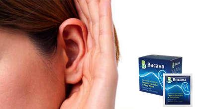 Препарат Висана для слуха.